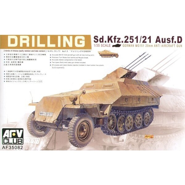 Sd.Kfz.251:21 Ausf.D Drilling MG151:20 Early-Late model