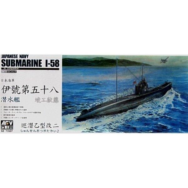 I-58 japanische Marine Unterseeboot