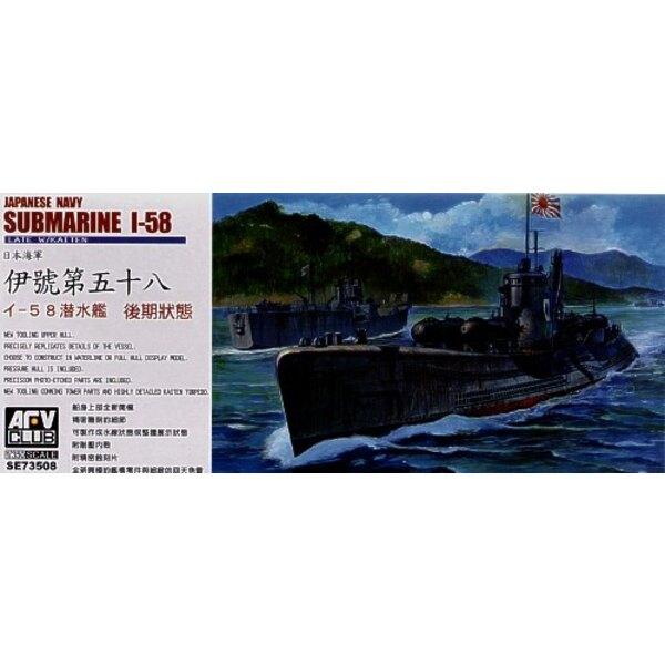 Spätes japanisches U-Boot Typ I-58