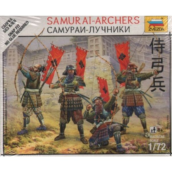 Samurai-Bogenschützen