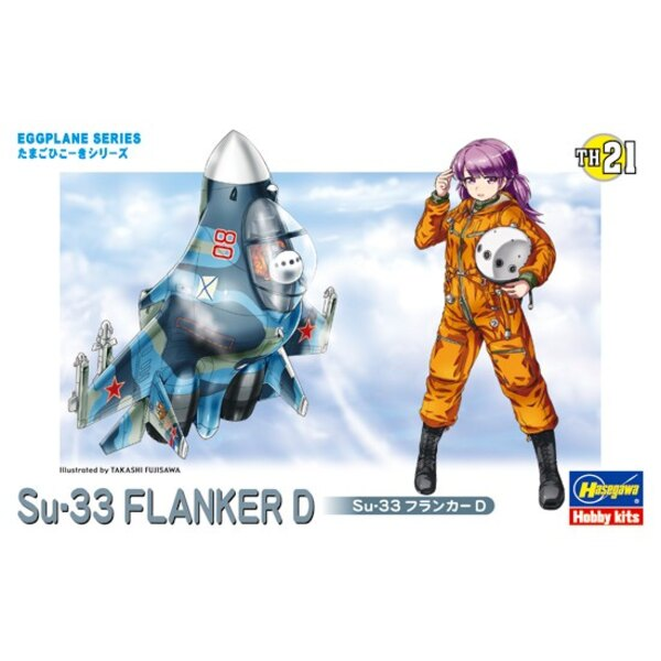 Su-33 Flanker Egg Plane