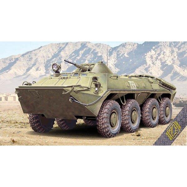 Russian BTR-70 sowjetischer Schützenpanzer, frühe Generation
