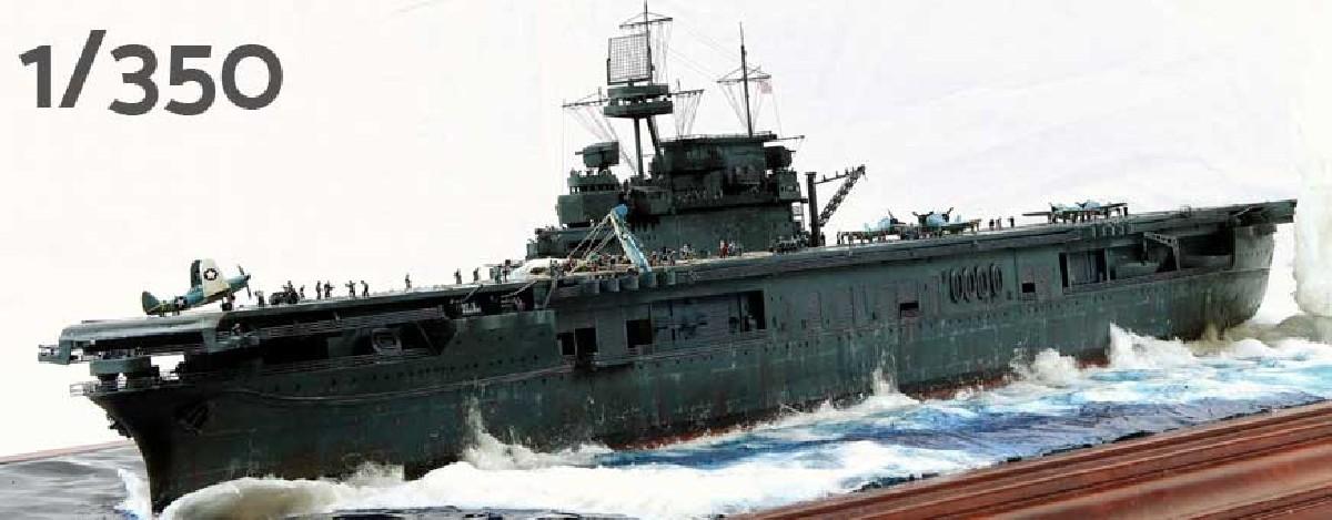Schiffsmodelle 1:350